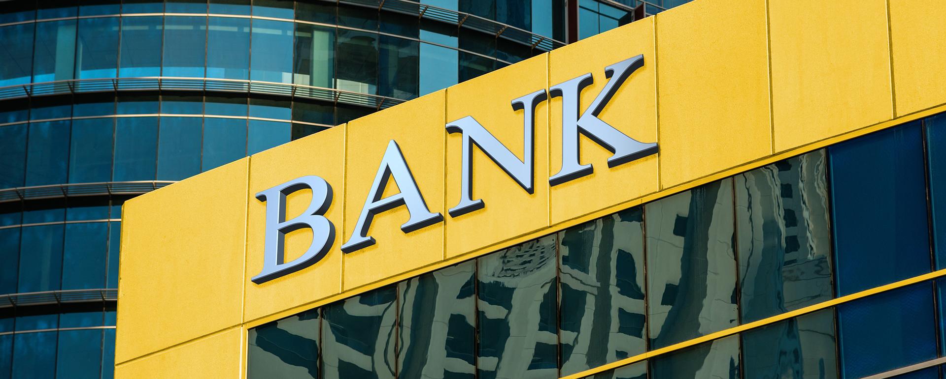 Банки/финансы